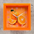 "Часы настенные квадратные ""Апельсин"", кухонные"