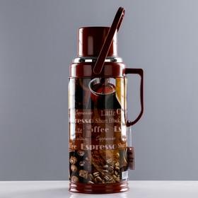 """Термос """"Кофе"""" с 1 кружкой, 3.2 л, 20х43 см, микс"""