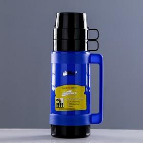 Термос питьевой с ручкой Day Days, 1 л, 2 кружки, микс - фото 1966460