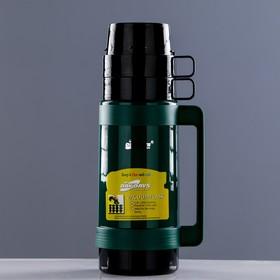 Термос питьевой с ручкой Day Days, 1 л, 2 кружки, микс - фото 1966461