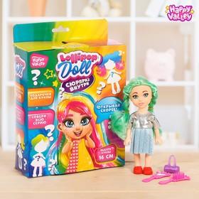 Кукла-сюрприз с аксессуарами Lollipop Doll, высота 16 см, МИКС