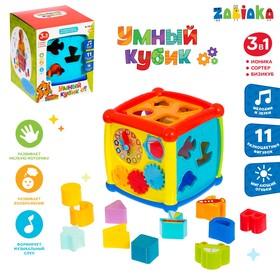 Развивающая игрушка «Умный кубик», световые и звуковые эффекты