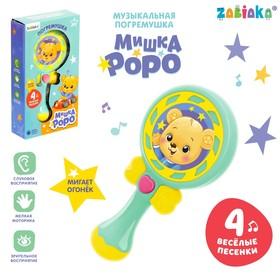 Музыкальная игрушка «Мишка Роро», со световыми и звуковыми эффектами, цвет голубой