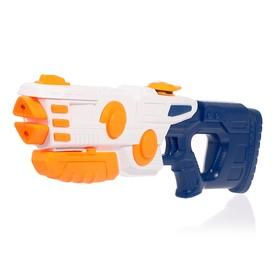 Водный пистолет «Киборг», без курка, 58 см, МИКС