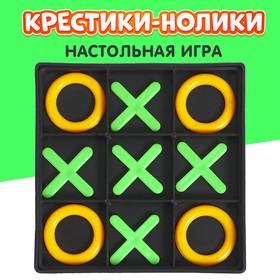 Настольная игра «Крестики-нолики»