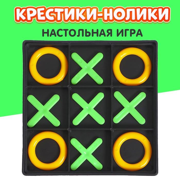 Настольная игра «Крестики-нолики» - фото 4631236