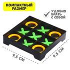 Настольная игра «Крестики-нолики» - фото 4631237