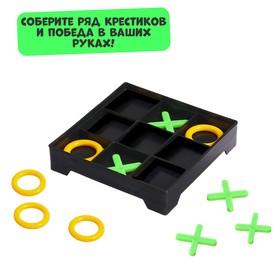 Настольная игра «Крестики-нолики» - фото 4631238