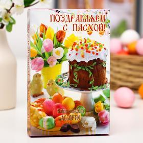 """Набор шоколадных конфет """"Ассорти"""",  125 г, (дизайн АС3)"""