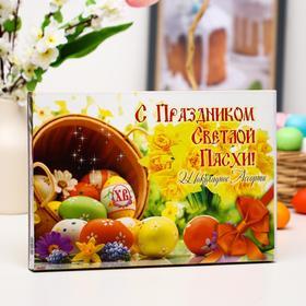 """Набор """"Шоколадное Ассорти"""", 200 г"""