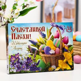 """Набор """"Ассорти Шоколадное"""", 200 г"""