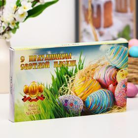 """Набор конфет """"Презент 230 г (сиреневый), (дизайн П-2)"""