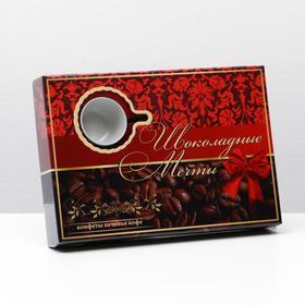 """Кондитерский набор """"Шоколадные Мечты"""" (красно-коричневая) 400 г ШМ-2"""