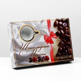 """Кондитерский набор """"Шоколадные Мечты"""" (коричнево-белый) 400 г, ШМ-3"""