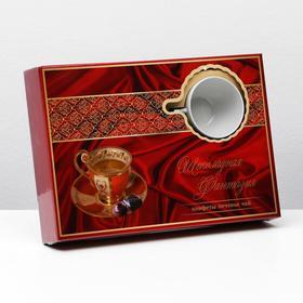 """Кондитерский набор """"Шоколадная Фантазия"""", (золотая чашка), 400 г, Шф-2"""