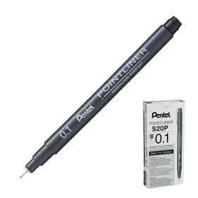 Ручка капиллярная для черчения Pentel Pointliner 0.1 мм, чернила черные S20P-1A