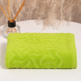 Полотенце махровое Радуга,30х70 см, цвет зелёный
