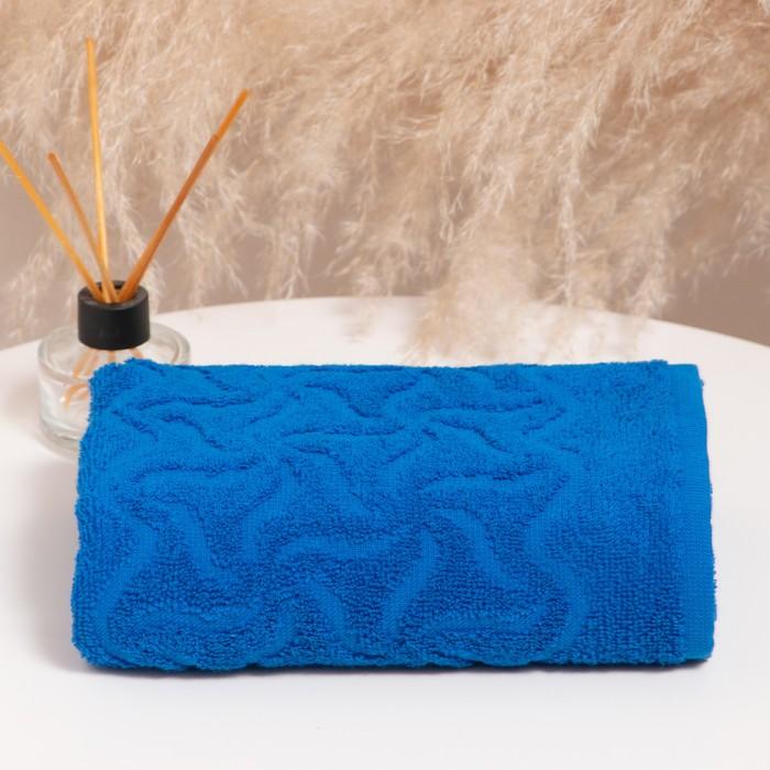 Полотенце махровое «Радуга» цвет синий 50х90 см, 305г/м2