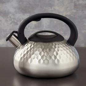 Чайник со свистком Magistro Glow, 3 л, индукция, ручка soft-touch, цвет серебристый
