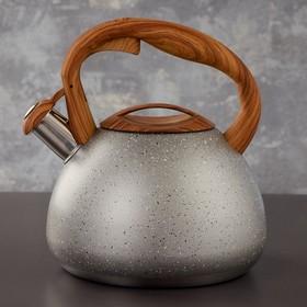 Чайник со свистком Magistro Stone, 2,7 л, ручка soft-touch, индукция, цвет серый
