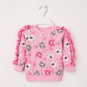 Джемпер детский, цвет розовый, рост 80 см