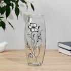 Vase Flower on prose.glass, d-7cm 10х23 cm