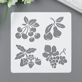 "Stencil plastic ""Berries"" 15x15 cm"