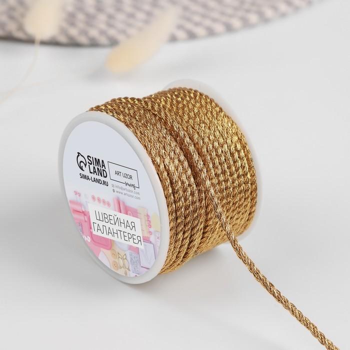 Нить для плетения, d = 4 мм, 15 ± 1 м, цвет золотой