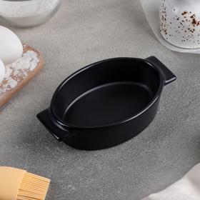 """Casserole dish """"Bon Appetite"""" 15,7x9. 5x4 cm, colour black matte"""