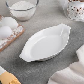 Форма для запекания «Антрекот», 20,5×11,5 см, цвет белый
