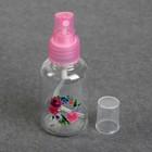 Бутылочка для хранения «Цветы», с распылителем, 50 мл, цвет розовый