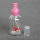 Бутылочка для хранения «Чудесного дня», с распылителем, 50 мл, цвет розовый