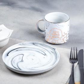 Набор «Это твой день»: кружка 350 мл, тарелка Ø 19.5 см