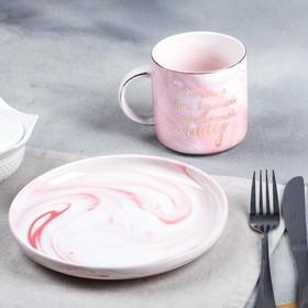Набор «Мяу»: кружка 350 мл, тарелка Ø 19.5 см