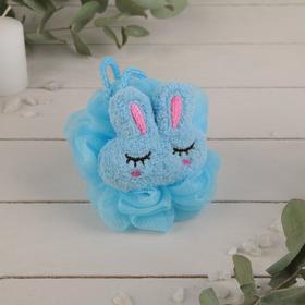 "Washcloth children's ""Bunny"", color blue"