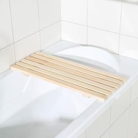 Сиденье в ванну, 68×27×3,5 см, цвет бежевый