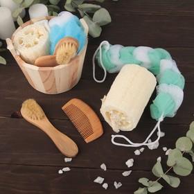 Набор банный, 4 предмета: 2 мочалки, расчёска, щётка