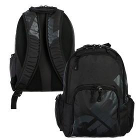 Рюкзак молодёжный с эргономичной спинкой Grizzly, 42 х 30 х 22, для мальчиков, чёрный