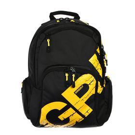 Рюкзак молодёжный с эргономичной спинкой Grizzly, 42 х 30 х 22, для мальчиков, чёрный/жёлтый