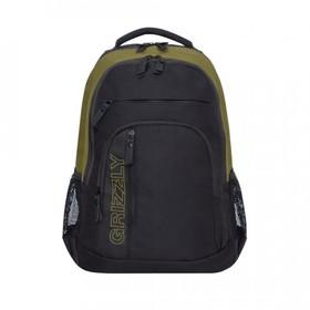 Рюкзак молодежный эргоном.спинка Grizzly RU-925-1 47*32*17 мал, чёрный/хаки