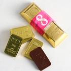Шоколадные слитки «8 Марта», 6 шт.