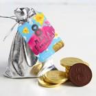 Шоколадные монеты «Блистай», 10 шт.