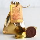 Шоколадные монеты «Золотой запас», 10 шт.