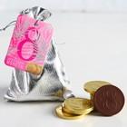 Шоколадные монеты «8 Марта», 10 шт.