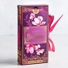 Шоколад «Книга о лучшем воспитателе», 85 г × 3 шт.