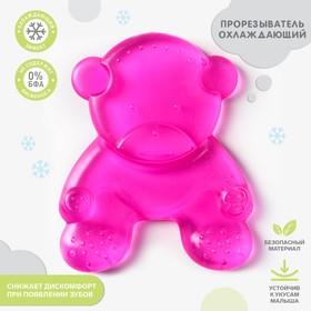 Прорезыватель охлаждающий «Мишка», цвет МИКС