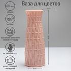 """Vase """"Rattan"""" 8x21 cm, MIX color"""