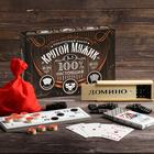 """Gift set 3 in 1 """"tough guy"""" (dominoes, Lotto, cards)"""