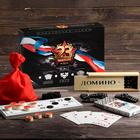 """Gift set 3 in 1 """"23 February"""" (dominoes, Lotto, cards)"""