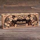 """Domino """"the Best fisherman"""""""